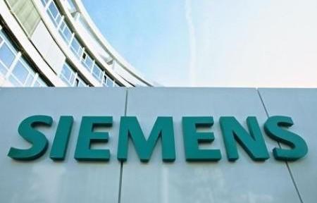 Siemens Servis Tüketici Şikayet Hattı