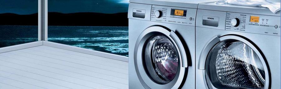 Siemens Çamaşır Makinesi Servis Şikayeti