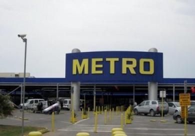 Mersin Metro Market Şikayeti