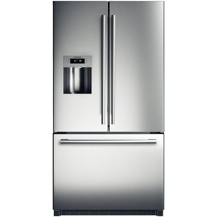 Siemens Buzdolabımı Değiştirmediler